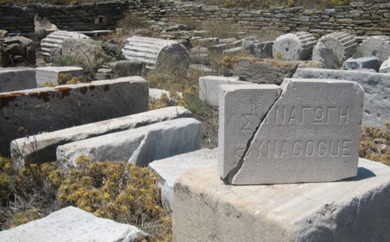 Jewish Tours Athens Greece